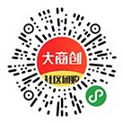 大商创社区团购演示二维码