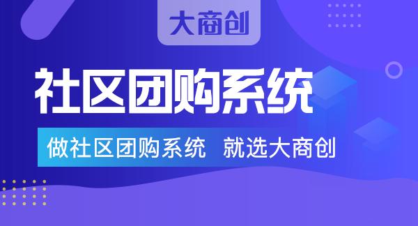 南昌的社区团购平台现在有哪些