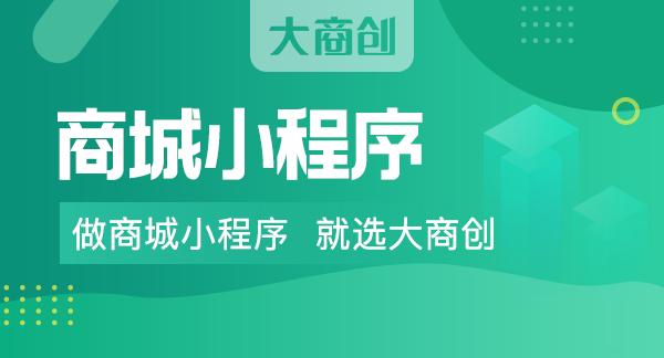 广州开发一个小程序要花多少钱