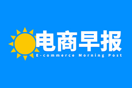 重庆去年直播带货带动销售额破百亿元