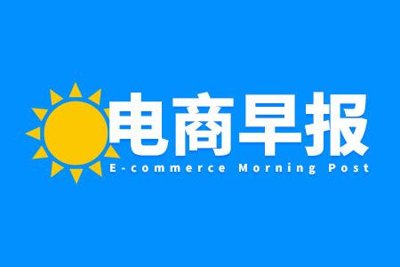 黑龙江消协:网络直播带货首次成为消费投诉热点