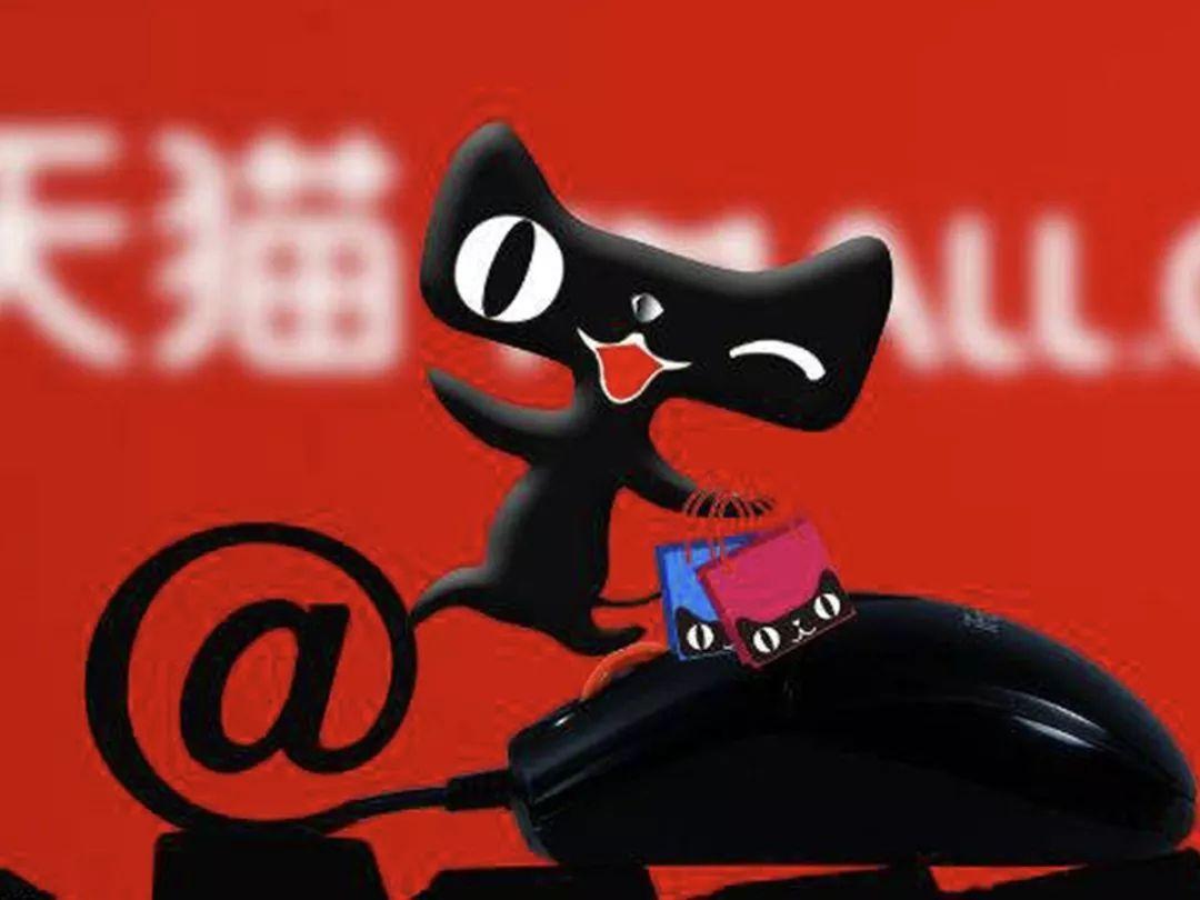 商家们要注意了!天猫营销活动新规则调整!