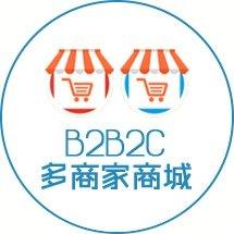 浅析b2b2c商城系统