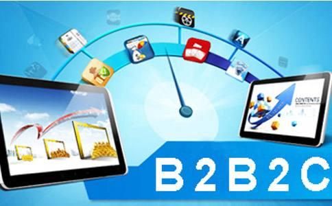 电商系统b2b2c有什么优势