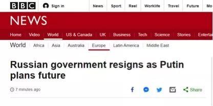 俄政府全体辞职原因?总统普京提名梅德韦杰夫新职位-大商创