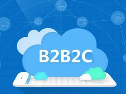 建设B2B2C商城系统的3个点