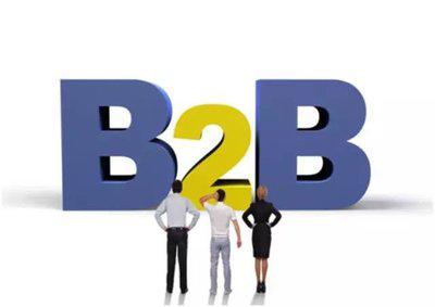 B2B商城系统建设有哪些方案