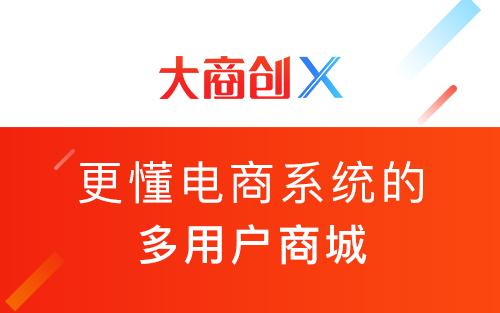 上海电商网站制作多少钱