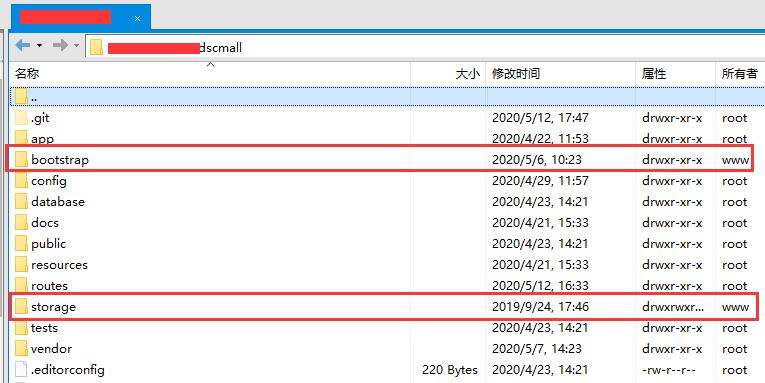【大商创常见问题解疑】大商创X服务器站点目录安全限制教程