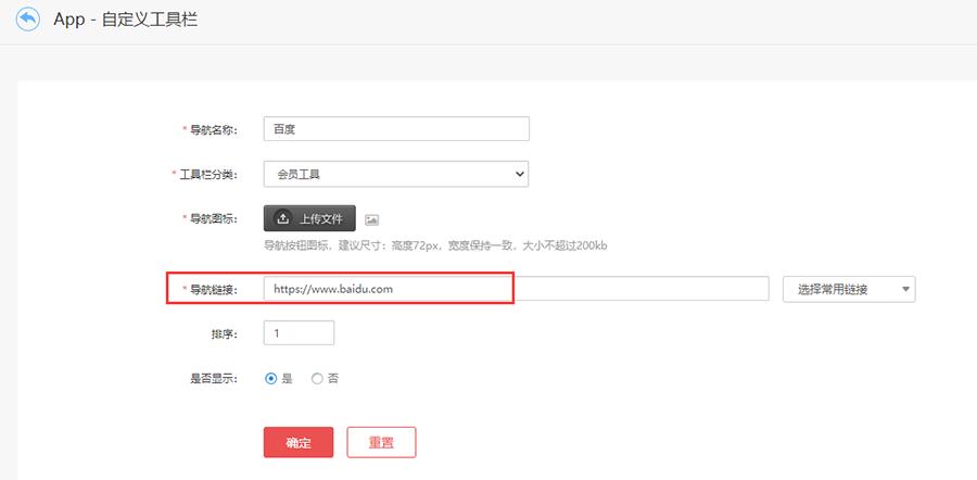 大商创X2.1.4版本更新功能汇报