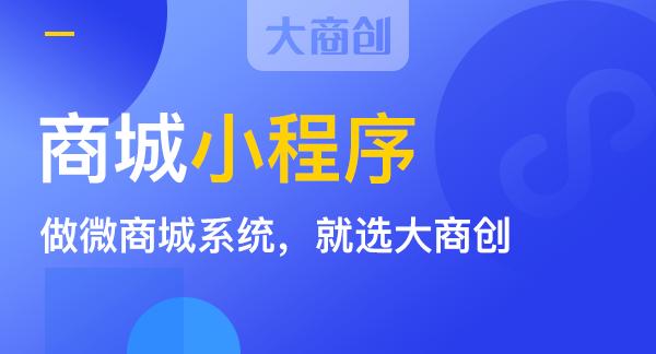 广州制作小程序有哪些公司