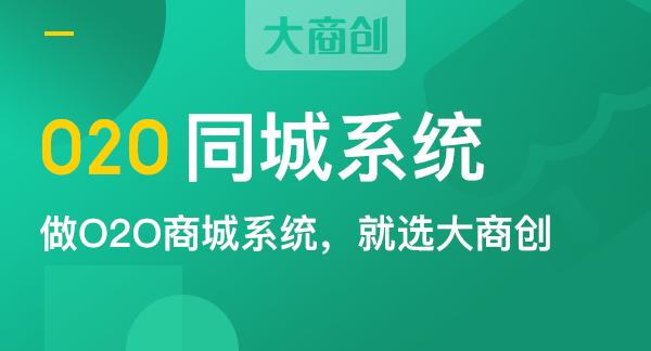 社区团购O2O!未来电商的崭新入手点