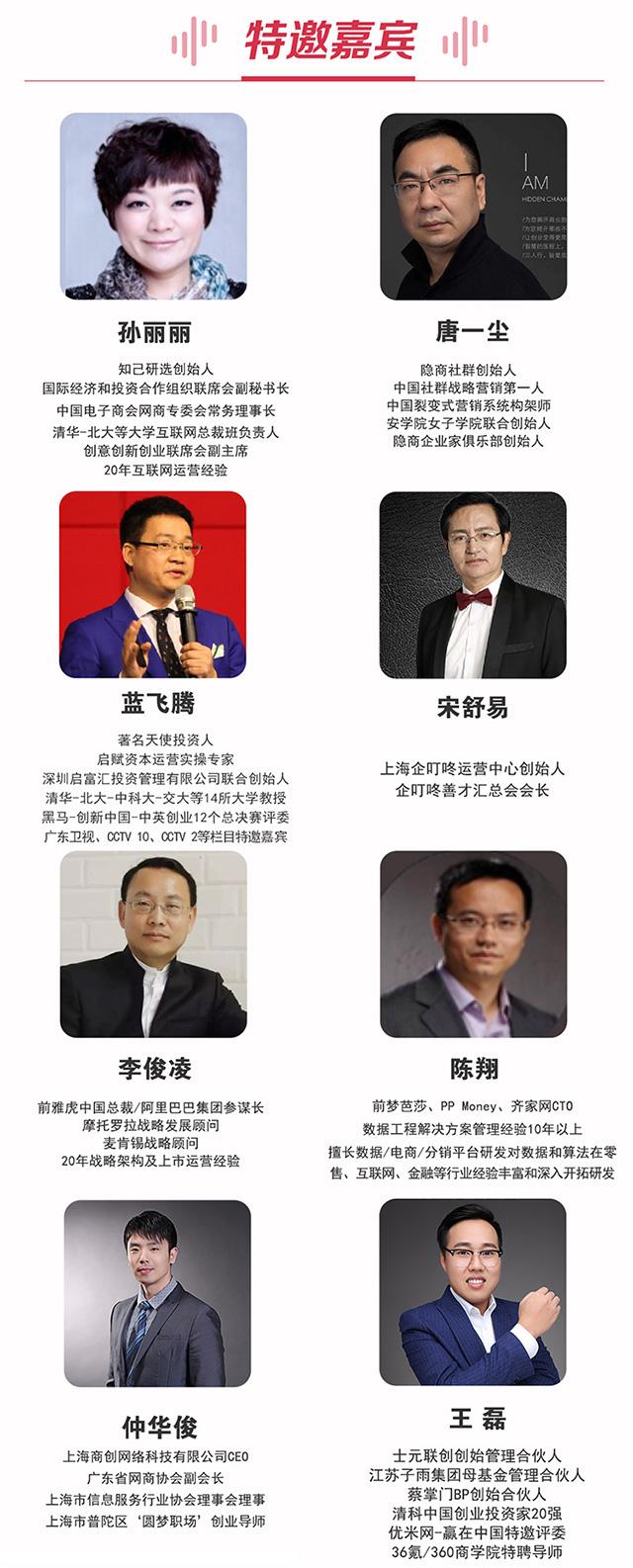 大商创受邀联办2021中国品牌数字化联合发展峰会,限额报名中!